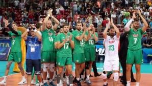 България - САЩ 0:2! Гледайте мача ТУК!!!