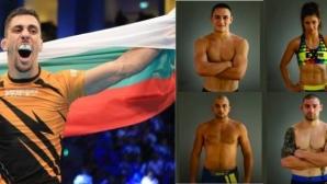 Българската федерация по ММА отстрани най-титулувания си отбор