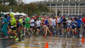Руснаци доминираха в маратона на Москва