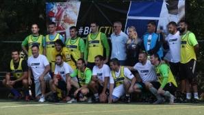 Стартира Европейската седмица на спорта #BeActive