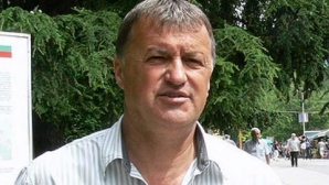 Нов директор във Вихрен