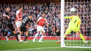 Арсенал - Евертън 2:0 (гледайте на живо)