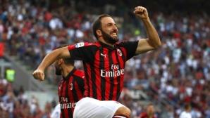 Милан - Аталанта 1:0