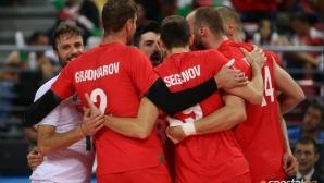 Бездушно начало, завръщане в мача, но все пак загуба от Канада в София (видео + снимки)