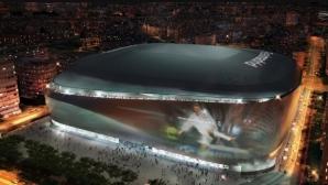 Новият стадион на Реал Мадрид ще носи по 150 млн. евро годишно (видео+снимки)
