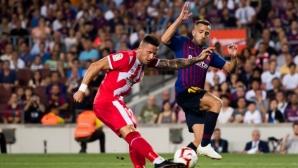 Барселона - Жирона 1:1, червен картон за Барса (гледайте на живо)