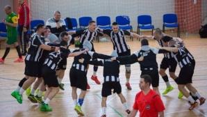 Интересни резултати в първия кръг на мъжкото хандбално първенство