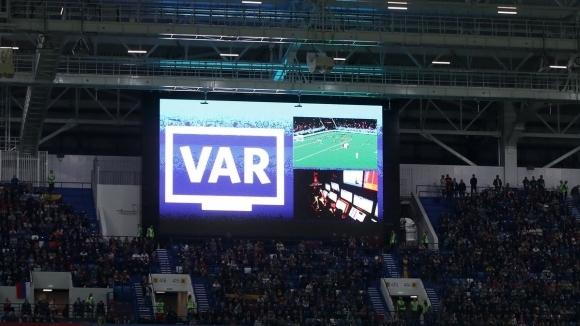 УЕФА обяви въвеждането на ВАР в Шампионската лига