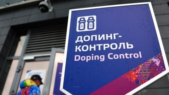 Руската лекоатлетическа федерация обжалва наказанието на ИААФ пред КАС