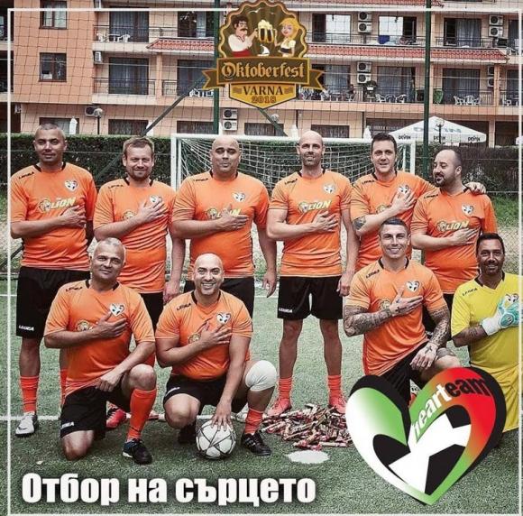Рапъри и футболисти играят за благотворителна кауза