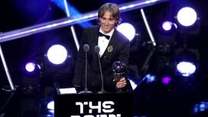 Кой ще сложи короната на ФИФА - Кристиано, Модрич или Салах? (гледайте на живо)