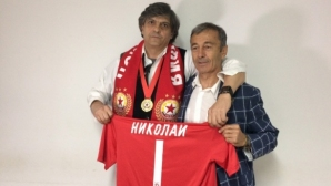 ЦСКА-София уважи голям атлет и шампион