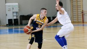 Ямбол триумфира на турнир в Пирот
