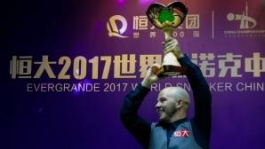 Започна Шампионатът на Китай!