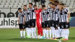 Две промени в групата на Локомотив (Пловдив) за мача с Поморие