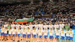 Представянето на България на световното по волейбол