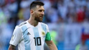 Аржентина без Меси в мача срещу Бразилия