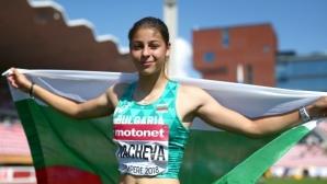 България праща 24 състезатели на Младежките олимпийски игри в Буенос Айрес