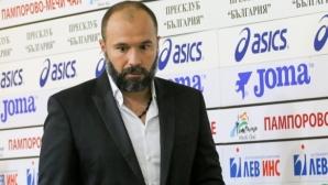 Стана ясно защо се провали юбилейният мач на Георги Аспарухов