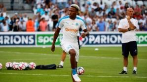 Марсилия остана без Нджие за три седмици