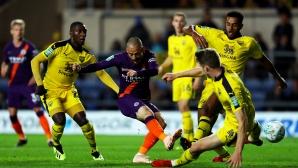Ман Сити се разходи за тройка срещу Оксфорд