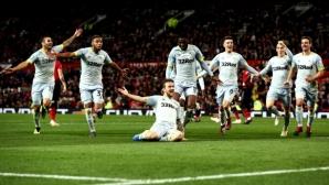 """Лампард изхвърли Ман Юнайтед от Купата на Лигата след голяма драма на """"Олд Трафорд"""""""