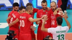 България зае 9-о място в крайното класиране на Световното
