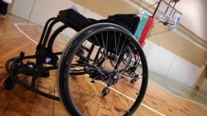 Ясна е програмата за финалите на ДП по баскетбол в колички