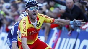 Валверде спечели световната титла по колоездене на шосе
