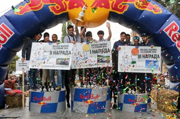 49 щури отбора участваха в безмоторното състезание Red Bull Soapbox