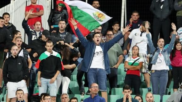 Билетите за България - Словения от 10 до 200 лв., феновете с пропуск от мача с Кипър ще купуват с 50% отстъпка