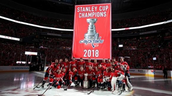 Шампионът Вашингтон победи Бостън за 13-и пореден път