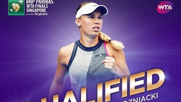 Вожняцки и Квитова си гарантираха място във Финалите на WTA