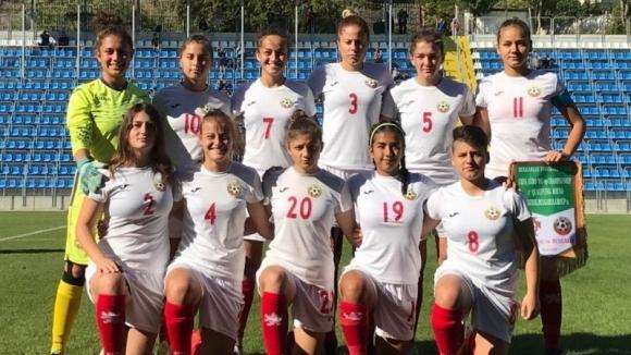 Девойките до 19 завършиха наравно с Португалия в евроквалификация