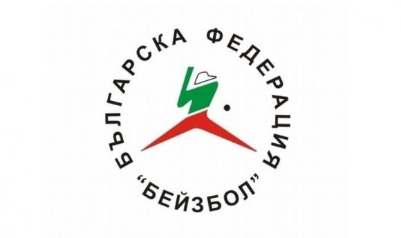 Сезон 2018 приключва с турнира за Купата на България (програма)