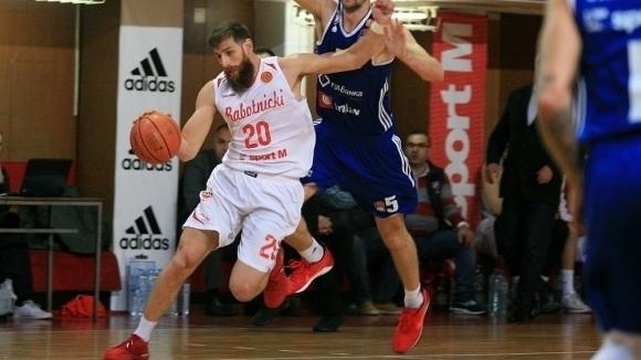 Чавдар Костов с добър мач при победа на Работнички
