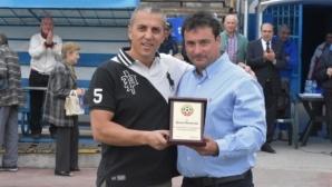 БФС уважи турнира по случай 55 години от шампионската титла на Спартак (Пловдив), Ботев Пд спечели купата