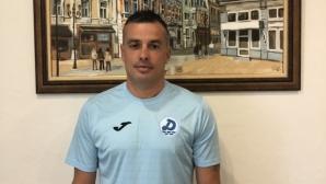 Дунав обяви официално новия старши треньор