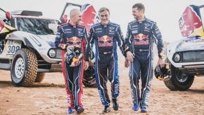 Mini ще стартира на Дакар с бившето трио на Peugeot