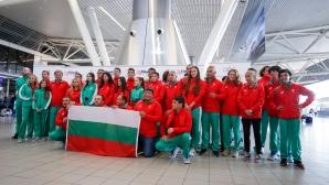 Изпратиха състезателите за Младежките олимпийски игри с лъвчета и трибагреник