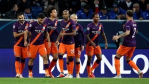 Манчестър Сити понесе ранен удар, но си свърши работата (видео)