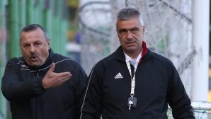 Масови наказания за треньори на ЦСКА-София