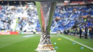 Ето всички резултати и голмайстори в Лига Европа (видео)