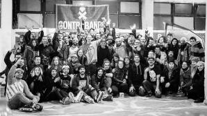 Остават броени дни до Sofia Blading Olympics