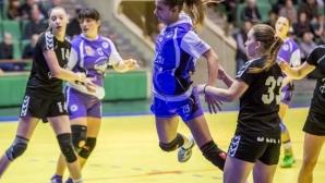 Женското хандбално първенство започва тази неделя