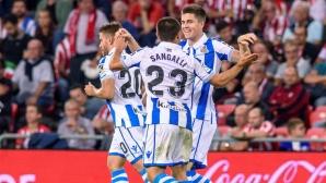 """Реал Сосиедад превзе """"Сан Мамес"""" и ликува в баското дерби (видео)"""