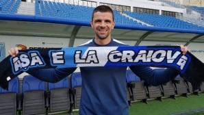 Вальо Илиев официално се завърна в Румъния