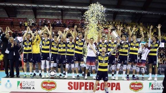 Хулио Веласко се завърна и Модена спечели Суперкупата! Зайцев заби 25 точки (видео + снимки)