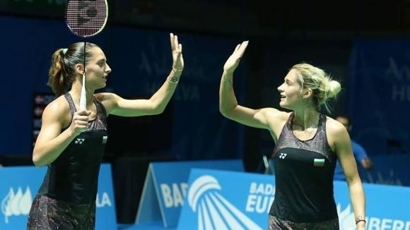 Сестри Стоеви с лесна победа на старта на турнир в Холандия