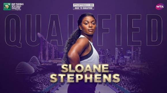 Слоун Стивънс е шестата класирала се за Шампионата на WTA